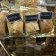 Panes artesanos en bilbao
